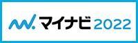 マイナビサイト