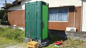 良町2仮設トイレ設置20180811