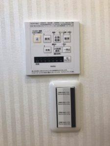 益城町 T様邸 平屋 ユニットバス空調リモコン