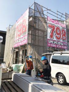 城南モデルハウス進捗状況2