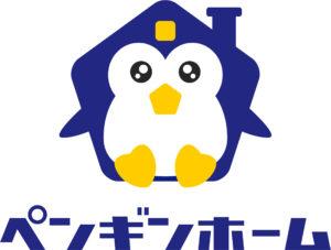 ペンギンホームロゴ