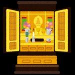 仏壇20190111