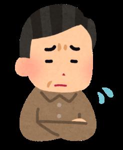 悩み20190214