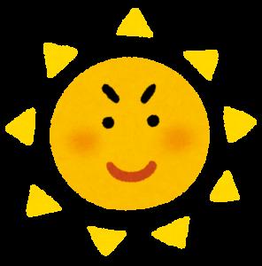 日光20200201