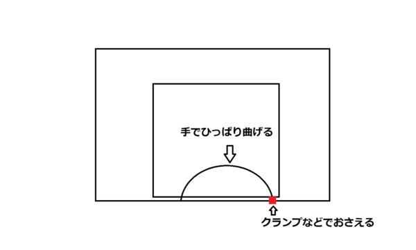弧を描く20201022