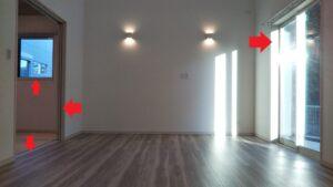 建具420200123
