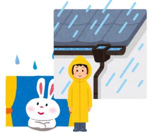 雨樋の役割20200108
