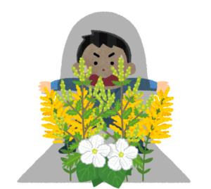 雑草を知る20210428