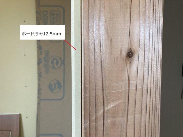 壁の内部④20210706